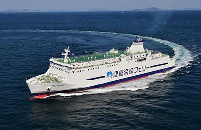 Tsugaru Kaikyo Ferries